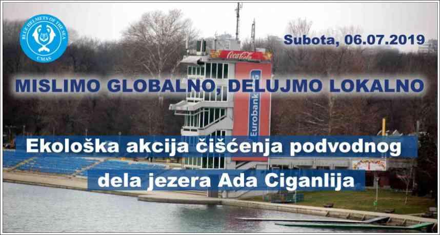 Poziv na ekološku akciju čišćenja podvodnog dela jezera Ada Ciganlija - 06.07.2019