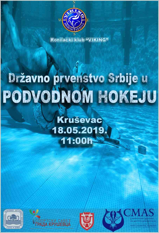 Poziv na državno prvenstvo Srbije u podvodnom hokeju - Kruševac, 18.05.2019
