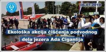 Završena ekološka akcija čišćenja podvodnog dela jezera Ada Ciganlija