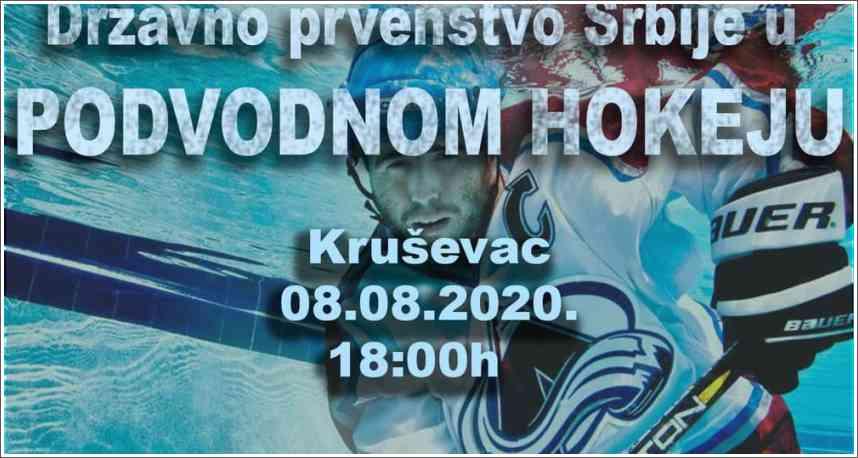 Državno prvenstvo Srbije u podvodnom hokeju održat će se 08.08.2020 u Kruševcu.  Organizator: ronilački klub Viking